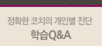 [   ]  Q&amp;A